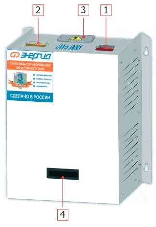Элементы управления стабилизатора Энергия Ultra 7500