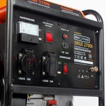 генератор Max Power 2700i фото 3