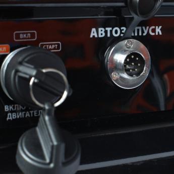 Бензиновый генератор PATRIOT GP 7210AE фото 8