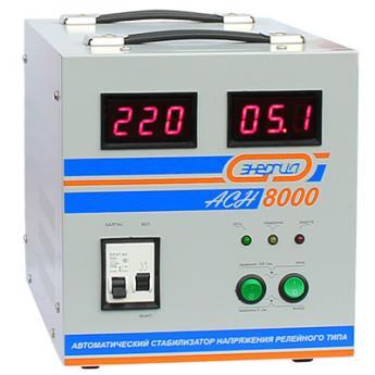 Энергия АСН-8000 фото 1