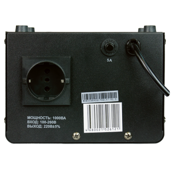 Энергия Voltron 1000(HP) фото 2