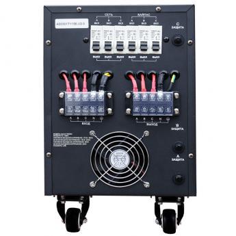Энергия Hybrid 15000/3 фото 2