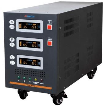 Энергия Hybrid 15000/3 фото 1