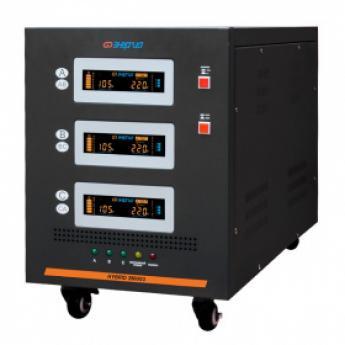 Стабилизатор Энергия Hybrid-25000/3 фото 1