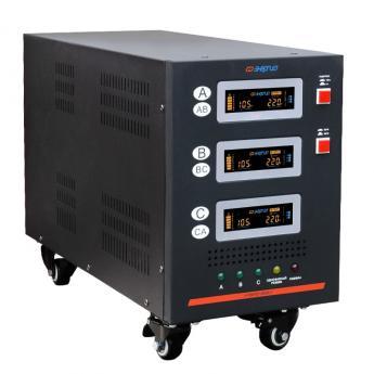 Энергия Hybrid 9000-3 2 поколения фото 3