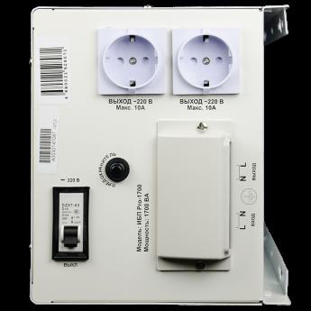 Инвертор ИБП Pro 1700 фото 2