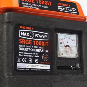 Max Power SRGE-1000iT фото 3