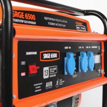 генератор Max Power SRGE-5500 фото 3