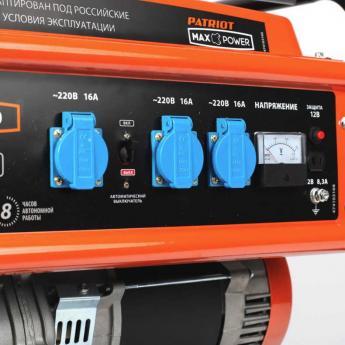 генератор Max Power SRGE-5500 фото 4