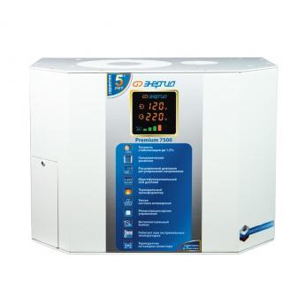 Энергия Premium 7500 фото 1