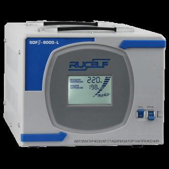 Стабилизатор Rucelf SDF II-9000-L фото 1