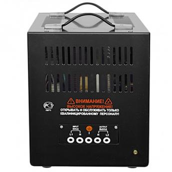 Энергия СНВТ-8000/1 Hybrid фото 2