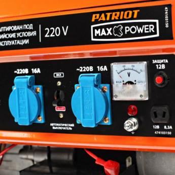PATRIOT Max Power SRGE 3500E фото 6