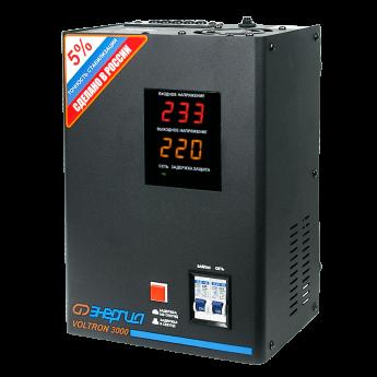 Энергия Voltron 3000(HP) фото 1