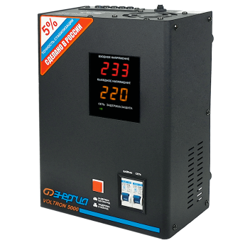 Энергия Voltron 5000(HP) фото 1