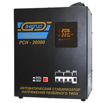 Стабилизатор напряжения Voltron РСН-20000 фото 1