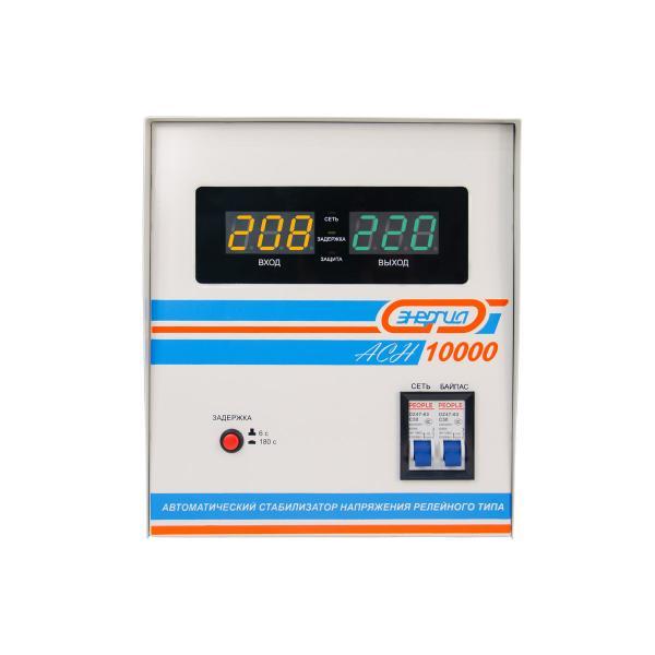 Энергия АСН-10000 фото