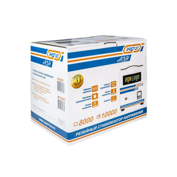 Упаковка Энергия АСН-10000