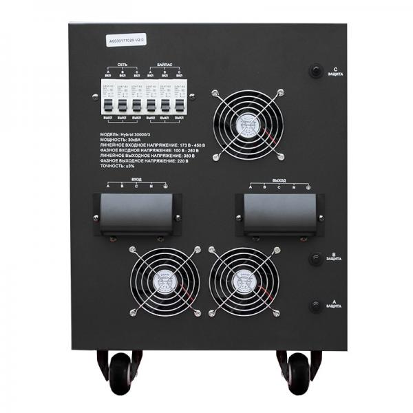 Энергия Hybrid 30000/3 фото 3