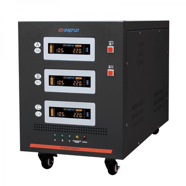 Энергия Hybrid 30000/3 фото 2