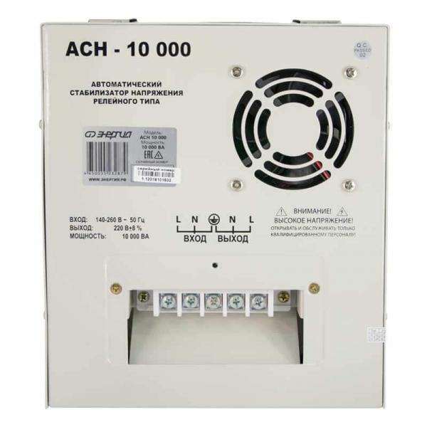 Стабилизатор напряжения Энергия АСН-10000 фото 4