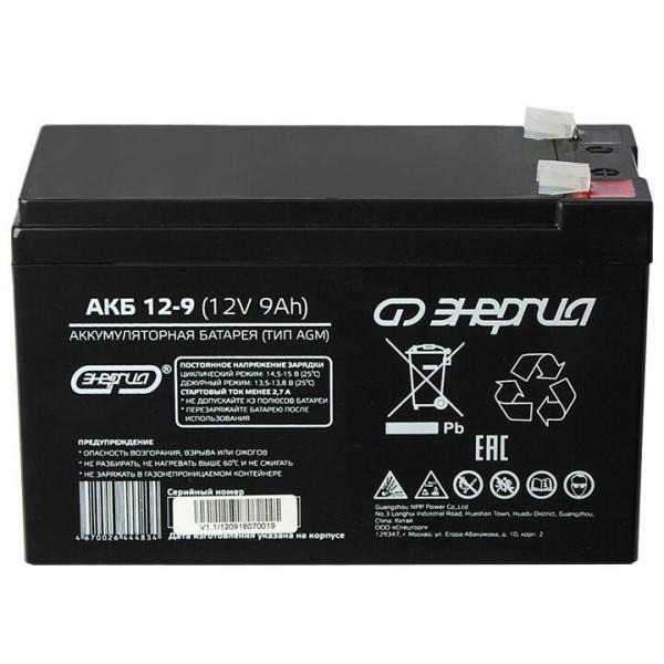 аккумулятор Энергия АКБ 12-9 фото 2