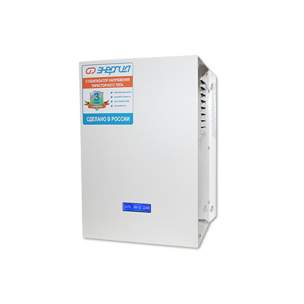 Стабилизатор напряжения Энергия Classic 20000 фото 1