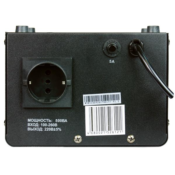Энергия Voltron 500(HP) фото 2