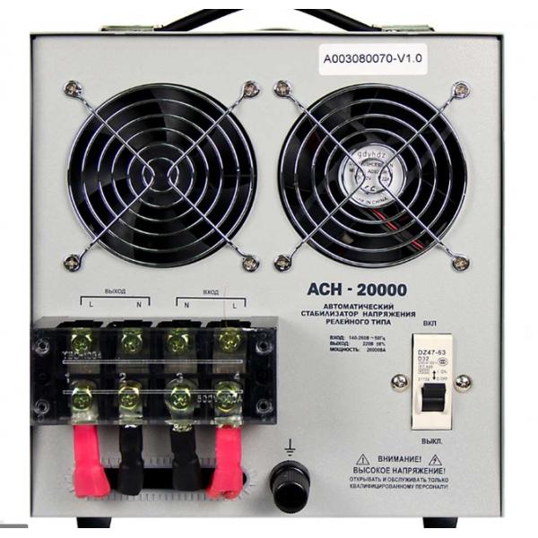 Энергия АСН-20000 фото 2