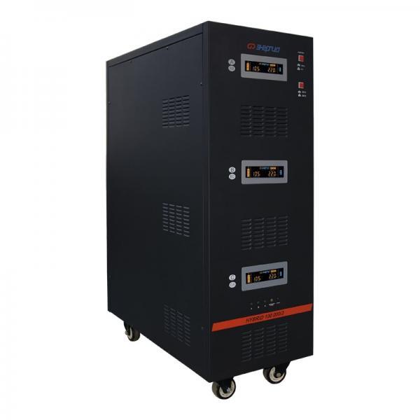 Энергия Hybrid 100000/3  фото 2
