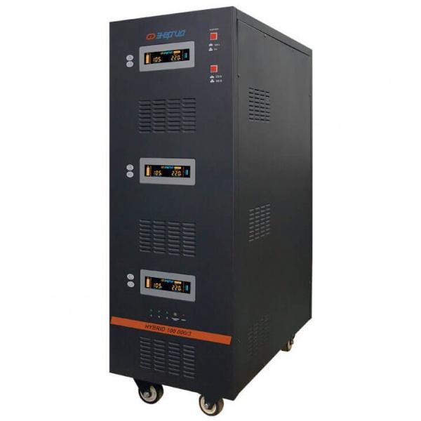 Энергия Hybrid 100000/3  фото 1