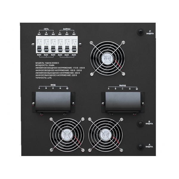 Энергия Hybrid 25000-3 фото 3