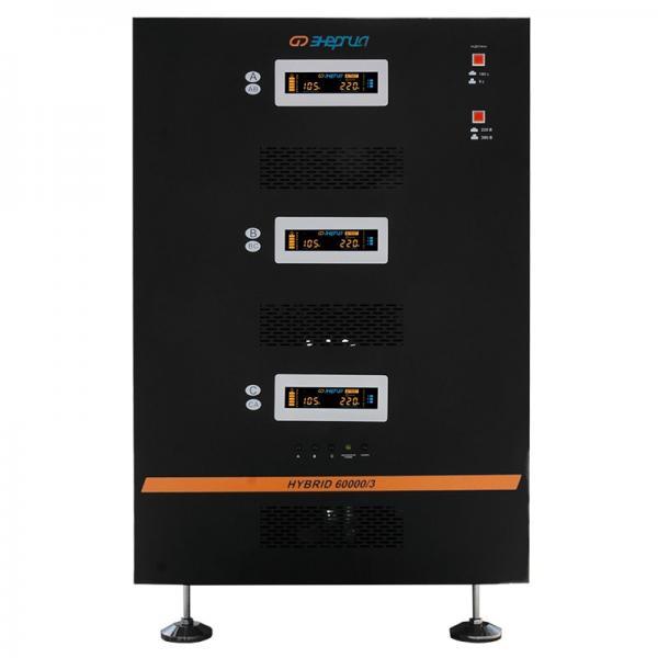 Энергия Hybrid 60000-3 фото 2