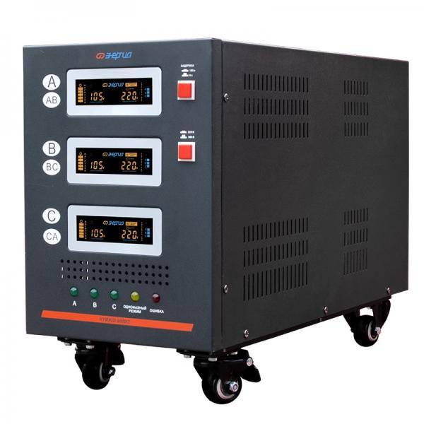 Энергия Hybrid 9000-3 2 поколения фото 2