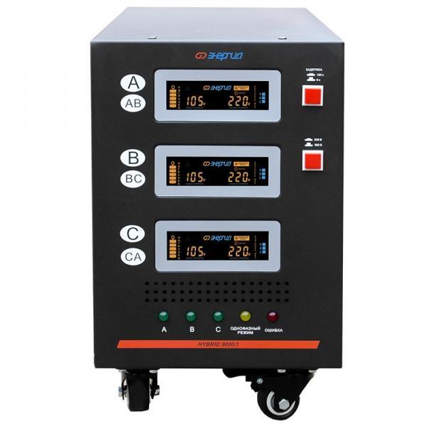 Энергия Hybrid 9000-3 2 поколения фото 1