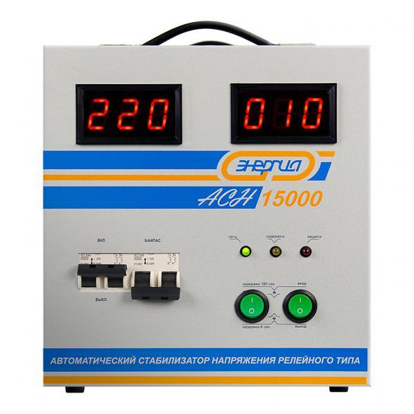 Энергия АСН-15000 фото 2