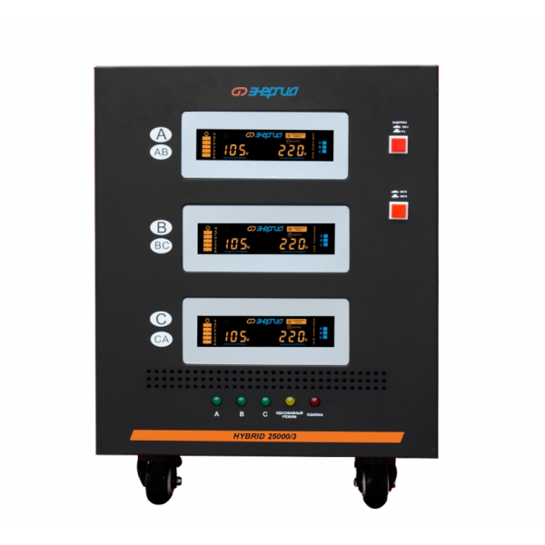 Энергия Hybrid 25000-3