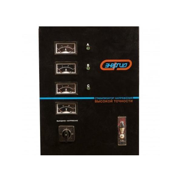 Энергия Hybrid-9000/3 фото 2
