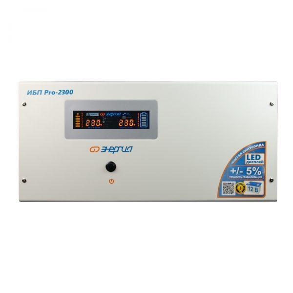 Инвертор ИБП Pro-2300 фото 1