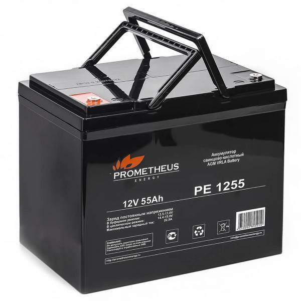 Аккумулятор Prometheus PE 1255 фото 2