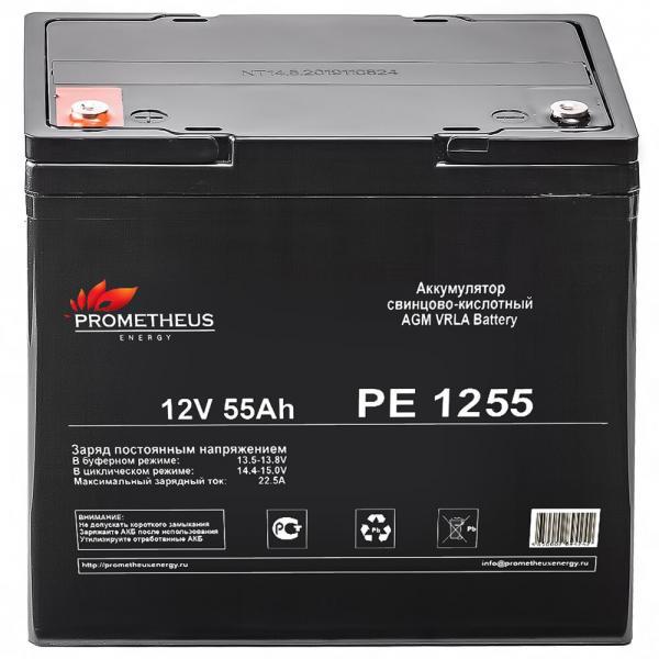 Аккумулятор Prometheus PE 1255 фото 3