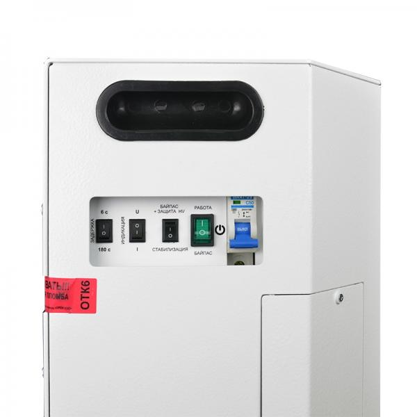 Энергия Premium 7500 фото 4