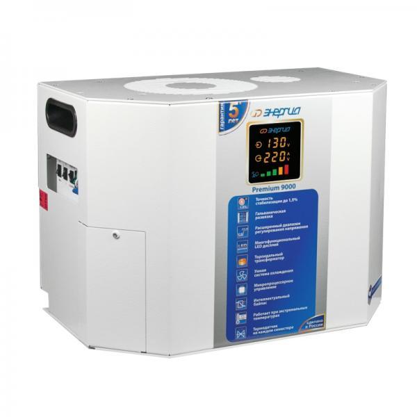 Энергия Premium 9000 фото 2