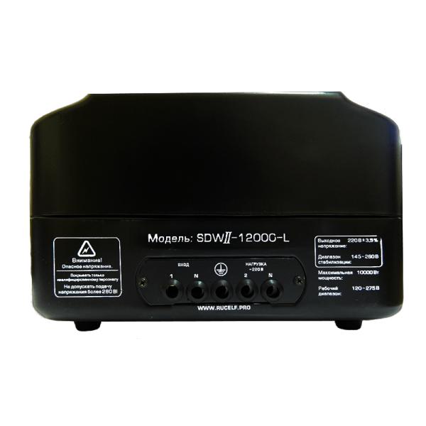 Rucelf SDW II-9000-L фото 3