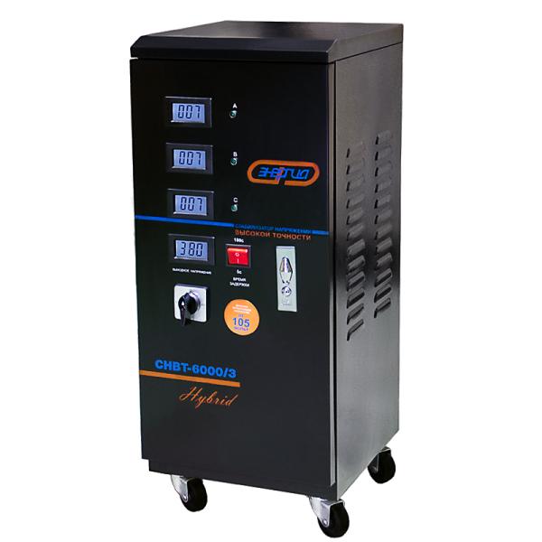 Стабилизатор напряжения Энергия СНВТ-6000/3 Hybrid фото
