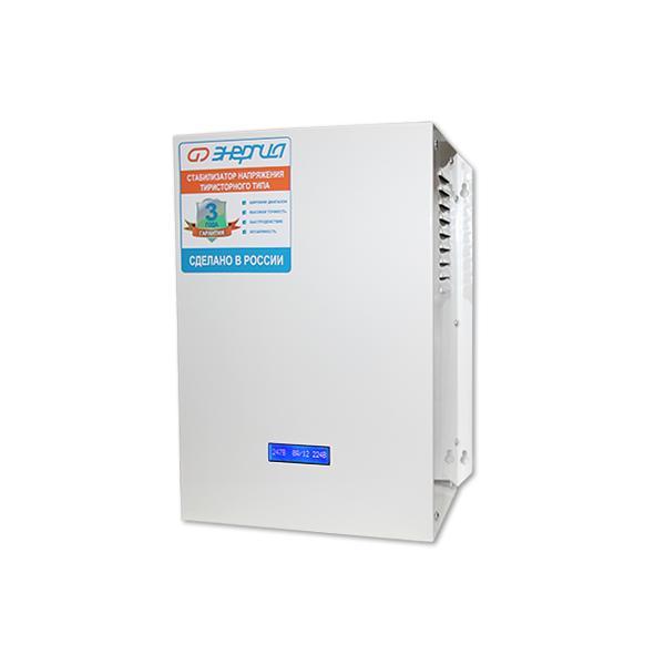 Стабилизатор Энергия Ultra 5000 фото 1