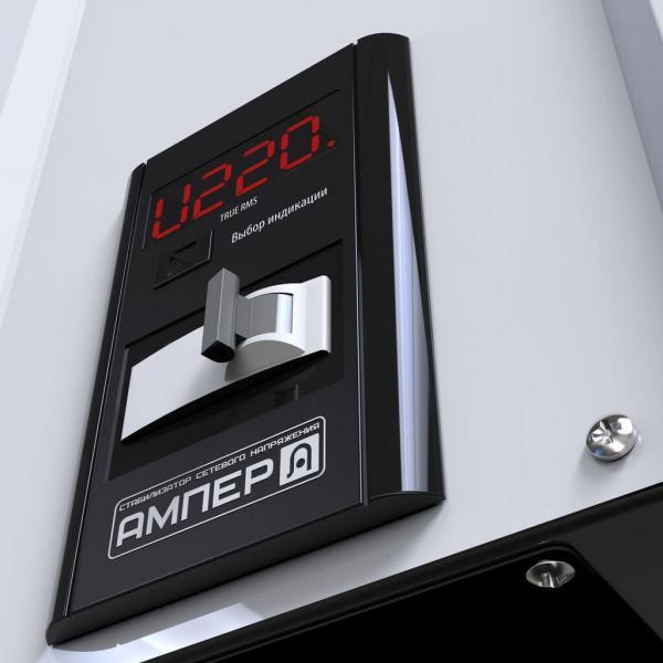 Вольт Engineering Ампер Э 9-1/50 v2.0 фото 3