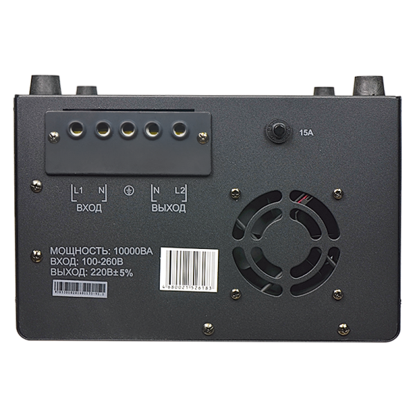 Энергия Voltron 10000(HP) фото 2