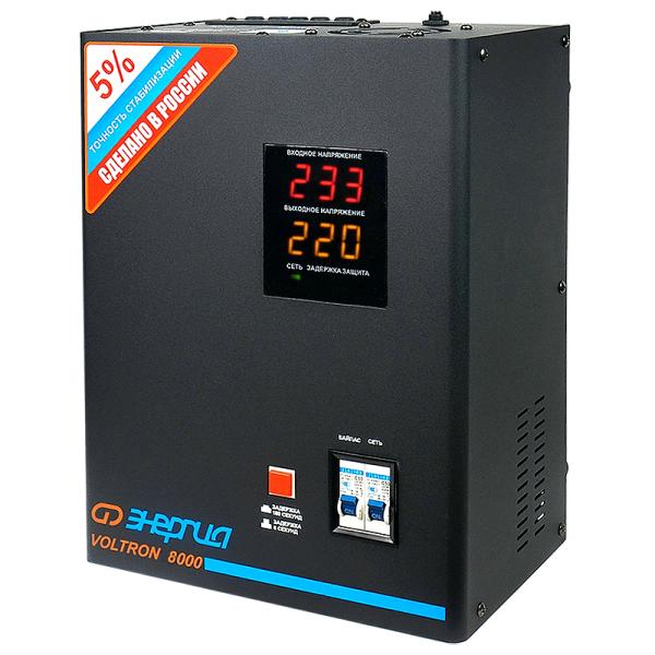 Энергия Voltron 8000(HP) фото 1