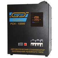 Стабилизатор напряжения Voltron РСН-15000 фото 1
